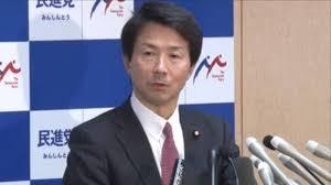 【民進党】大塚代表「安倍さんはいつまでしがみついているのか。理解できない」 のサムネイル画像