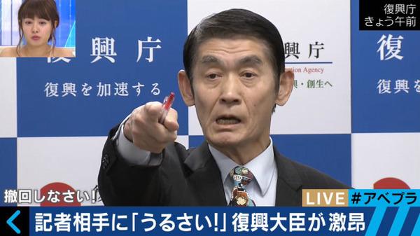 今村復興相「東日本大震災は東北だったから良かった」→ 安倍首相が陳謝へ・・・のサムネイル画像