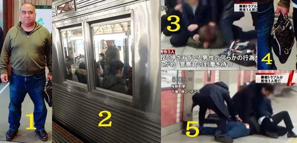 【悲報】路上で暴れた男性、警察官が制圧後に死亡・・・のサムネイル画像
