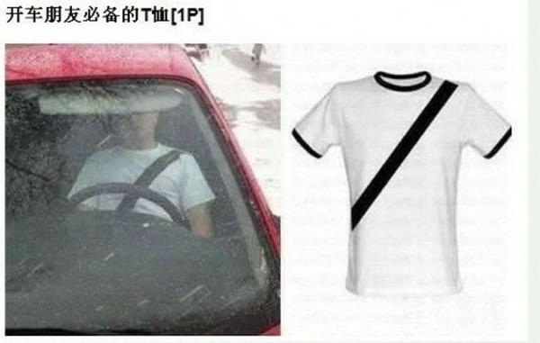 【画像あり】中国が考えたTシャツが画期的すぎてワロタwwwwwのサムネイル画像