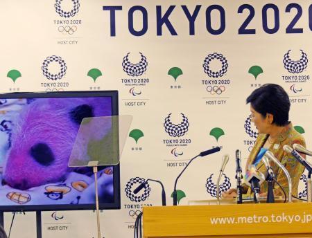 小池百合子知事「赤ちゃんパンダの名前を募集しま〜す」のサムネイル画像