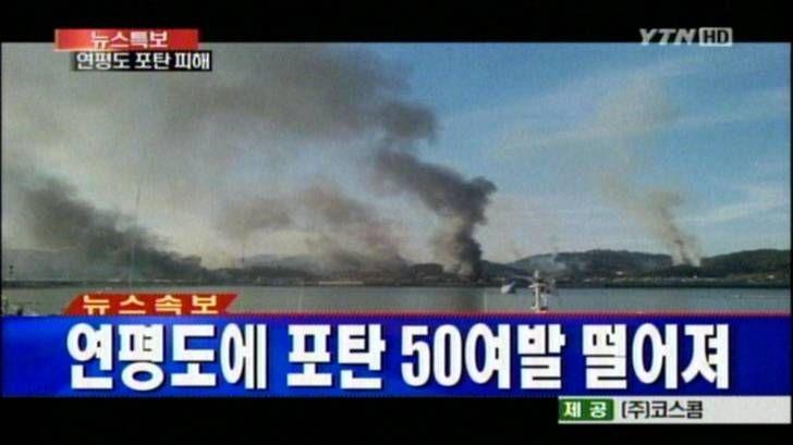戦争再開か?北朝鮮が韓国に砲撃!!のサムネイル画像