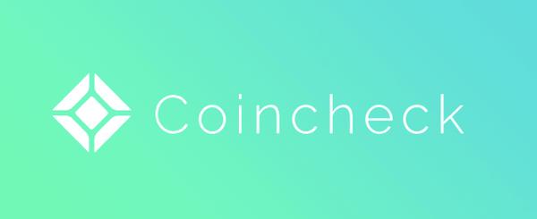 coincheck01