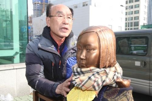 【悲報】韓国人「慰安婦問題を謝罪しない日本は文化的に未開な国」のサムネイル画像