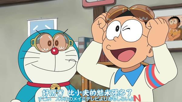 日本アニメに中国語字幕を不法に付けていた「字幕組」が逮捕 → 中国への宣伝に貢献したんだから、釈放しろとの声wwwwwwwwwwのサムネイル画像