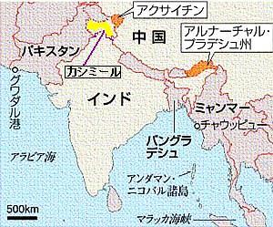 【速報】中国軍がインドに侵攻wwwwwwのサムネイル画像
