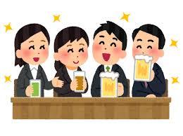 【悲報】女性社員「馴染めないので飲み会はお断りします。」→ その結果・・・のサムネイル画像