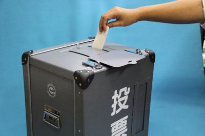 【朝日新聞】日本では選挙がまともに機能しない。くじ引きで議員を選ぶ選挙制度にしてはどうか。 のサムネイル画像