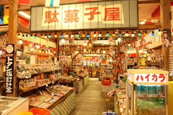 【悲報】駄菓子屋の収益源wwwwwwwwwwwwwのサムネイル画像