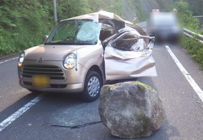 島根の女子大生(18)が死亡したこの落石事故で1億円。のサムネイル画像