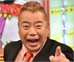 米メディア「日本のビットコイン取引所が出金を停止。出川哲朗というコメディアンが広めたらしい」 のサムネイル画像