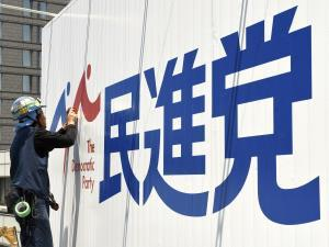 【正論】民進党議員「私は、小池百合子氏が率いる政党には参加しません。応援もしません。」のサムネイル画像