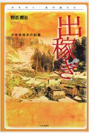 ISBN978-4-7845-0961-4