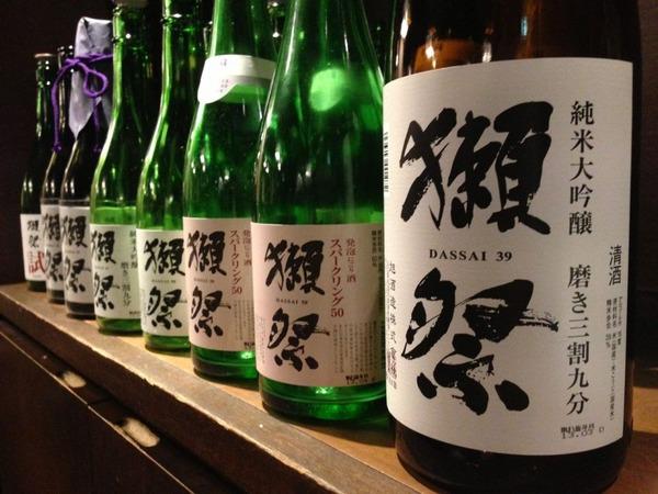 【衝撃】海外でも人気が出ている日本酒「獺祭」→ NYで生産開始へwwwwwwwwwwwwwwのサムネイル画像