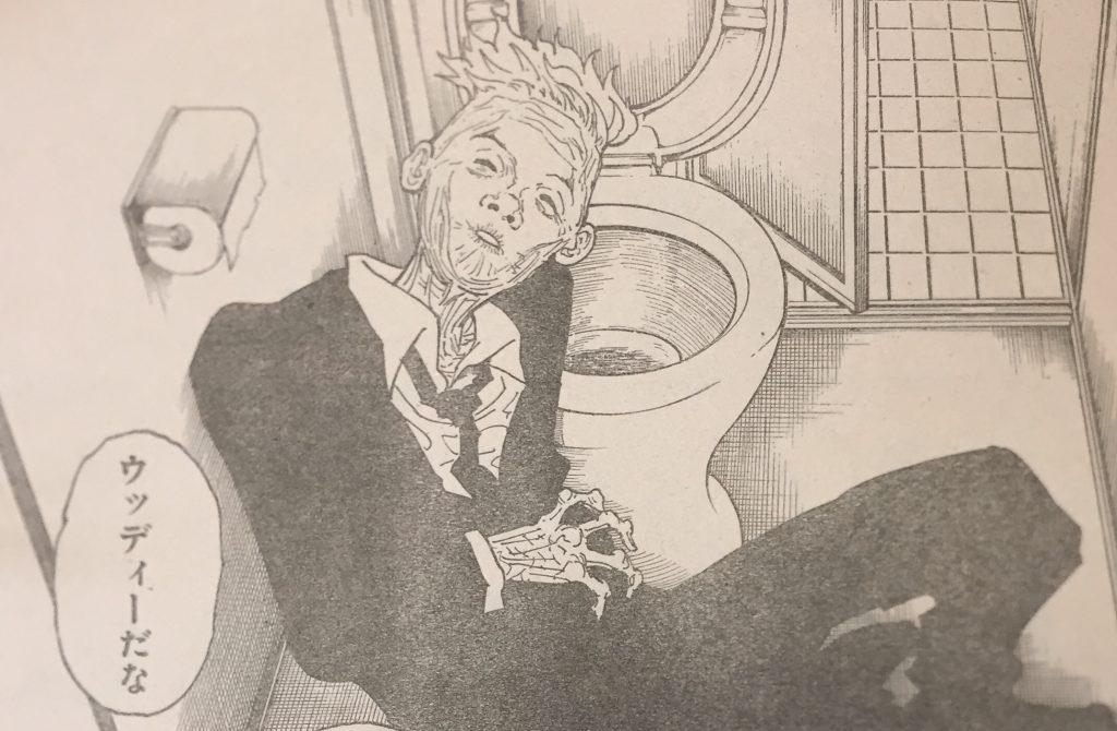 【悲報】漫画HUNTER×HUNTERが休載決定! 連載再開から10話で挫折wwwwwwwwwwwwwのサムネイル画像