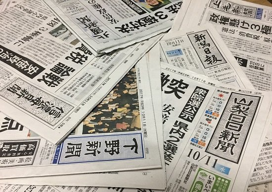【衝撃】「今後10年で倒産が懸念される」10紙の新聞wwwwwwwwwwwwwwwwwwのサムネイル画像