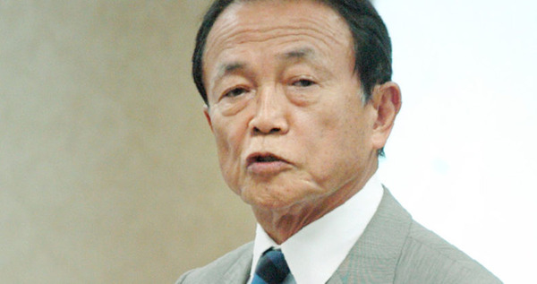 麻生太郎「男の記者に替えればいいだけじゃないか。なあそうだろ?」のサムネイル画像