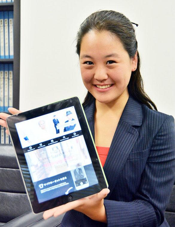 【朗報】女子中学生の社長が誕生 → オフィスが大阪の一等地で凄すぎワロタwwwwwwwwwwwwwwのサムネイル画像