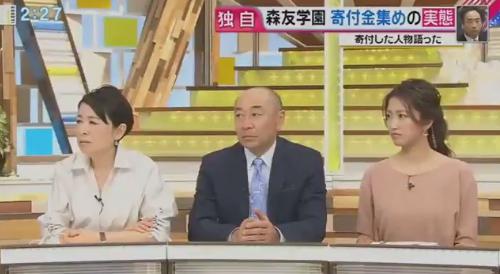 【動画】フジテレビのグッディが捏造、謝罪もなし「安倍昭恵夫人が籠池諄子氏に機密情報を漏らした」のサムネイル画像