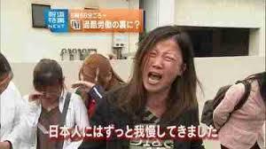 在日「戦うよ、俺たち日本人と、この日本が好きだから・・」のサムネイル画像