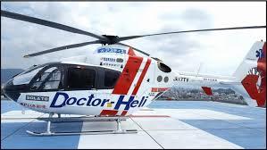【衝撃】沖縄県「ドクターヘリ」部品が落下する事故が発生・・・のサムネイル画像