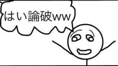 【国会】総理「文書に名前が出ていることと売買に関与していることは全く別」 野党「」のサムネイル画像