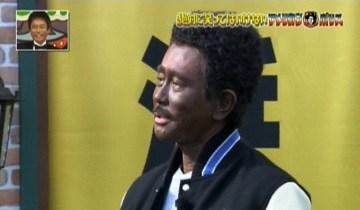 【悲報】浜田雅功さん、ついにニューヨーク・タイムズデビューwwwwwwwwwwwwのサムネイル画像