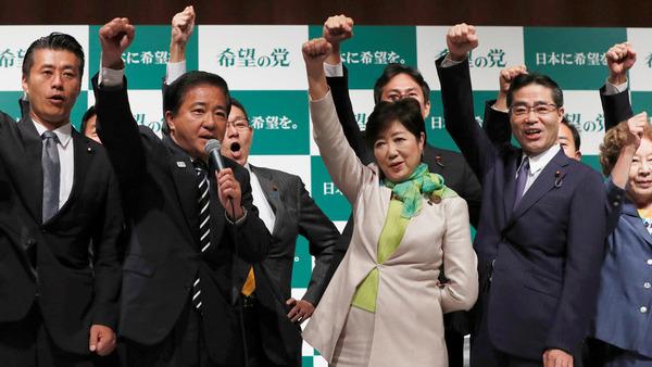 """【衝撃】希望の党 """"電撃解党""""へ秒読みwwwwwwwのサムネイル画像"""