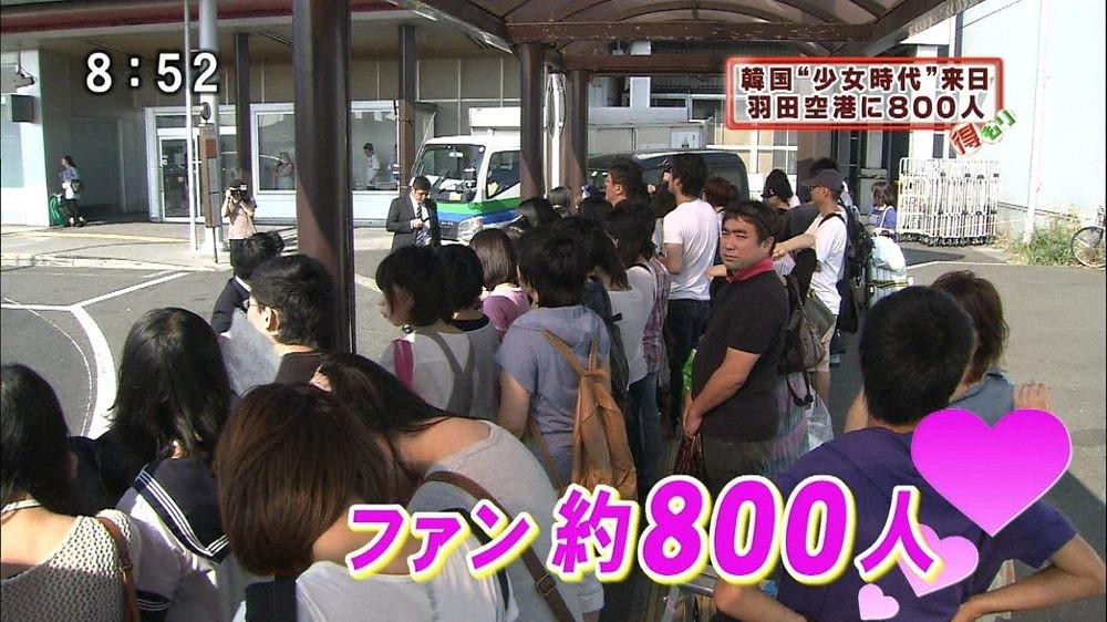 【衝撃】NHKが特集「韓国から世界デビュー!?」 日本の若者がスターを目指し韓国へwwwwwwwwwwwwwのサムネイル画像