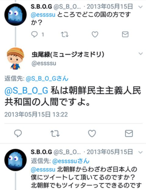 【悲報】高須院長と揉めていたツイッター主、無事に許された模様wwwwwwwwwww のサムネイル画像