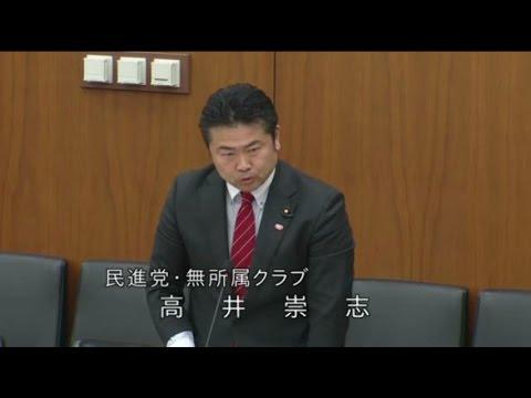 【加計学園】民進党・高井議員「岡山の議員は努力してきた。現時点ではなんともコメントは難しい。」のサムネイル画像