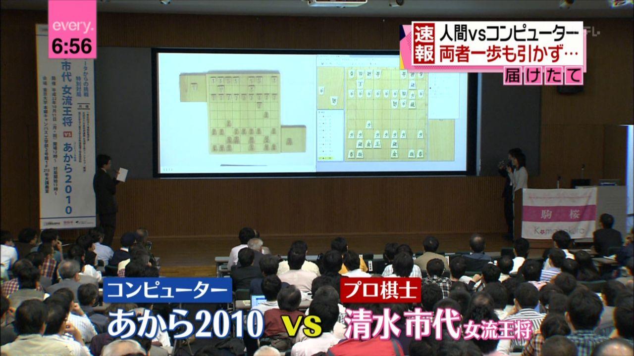 【将棋】女流棋士とコンピュータの対戦で、女流棋士が歩を1枚も取れずに惨敗のサムネイル画像