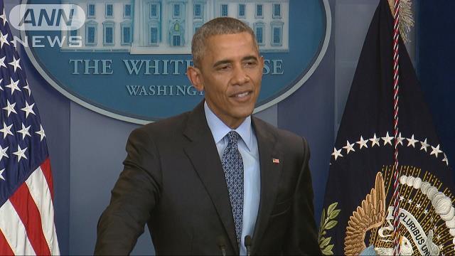 さようならオバマ大統領のサムネイル画像