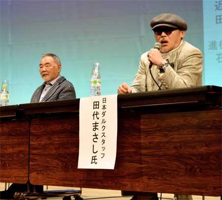 田代まさし(60)「今でもクスリをやりたいという願望が襲ってくる・・・」のサムネイル画像