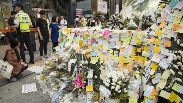 """韓国成人の半数以上が""""怒り調節障害""""!? 年間46人が""""デートDV""""で命を失うwwwwwwのサムネイル画像"""