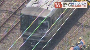 【ピタゴラスイッチ】男が電車にダイブ → その結果・・・のサムネイル画像