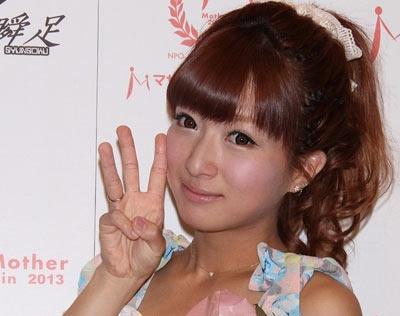 辻希美のブログが炎上 →「週一で寿司は贅沢だ!!!」のサムネイル画像