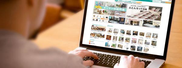 【衝撃】ソフトバンク、ヤフー、イオンの三社、 ネット通販で提携へ・・・ のサムネイル画像