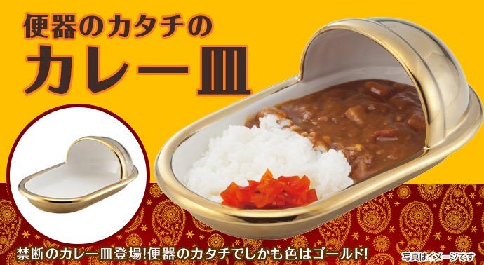 【驚愕】中国人「どうせ洗うでしょ」…飲食店の食器に小便wwwwwwwwwのサムネイル画像