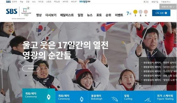 【韓国】SBSの「君が代」放送に韓国人発狂!!→ SBS「表彰式は国歌が流れるもの。放送するのは当たり前」のサムネイル画像