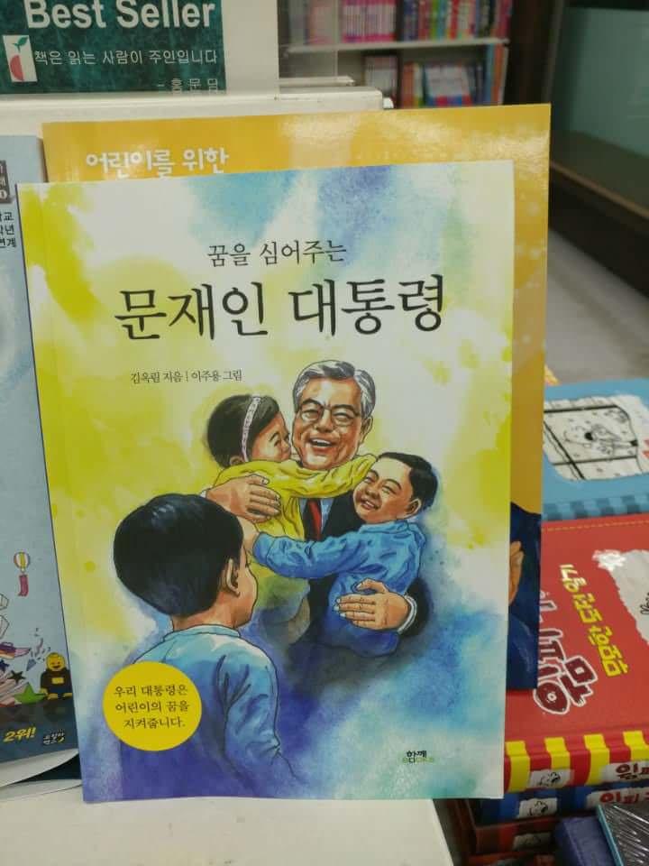 【悲報】韓国の平昌五輪、もはや北朝鮮のプロパガンダ大会になる・・・のサムネイル画像
