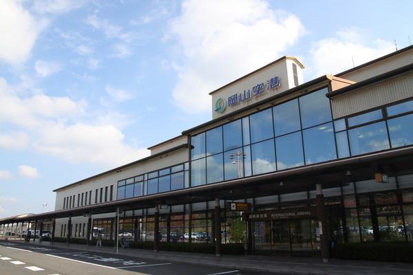 岡山県が「空港の愛称」を募集wwwwwwwwwwwwwwwwwwwのサムネイル画像