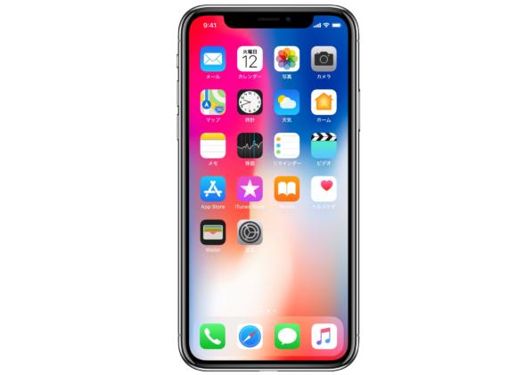 【Apple】年内にiPhone Xの生産を終了かwwwwwwwwwwwのサムネイル画像