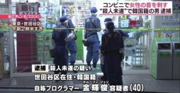 【悲報】韓国人「全ての日本人を大量虐殺・根絶やしにする」→東京でテロが発生・・・のサムネイル画像