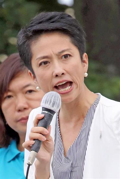 【民進党】蓮舫代表「日韓合意守れ」「許せない話」米2例目の慰安婦像設置に反発のサムネイル画像