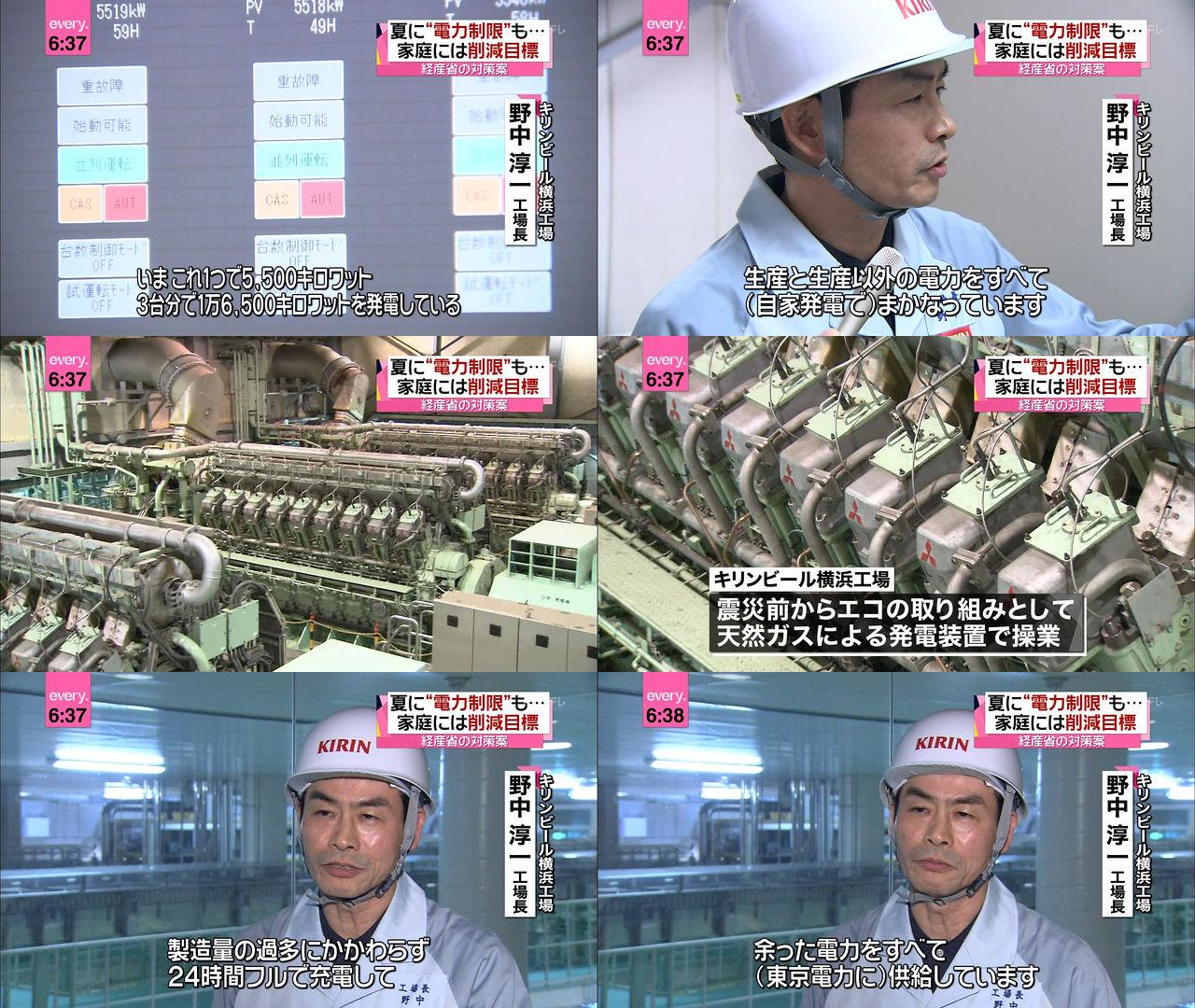 東電「5600万~5700万kw供給できそう」。計画停電は1年以上続く見込みとは何だったのか?のサムネイル画像