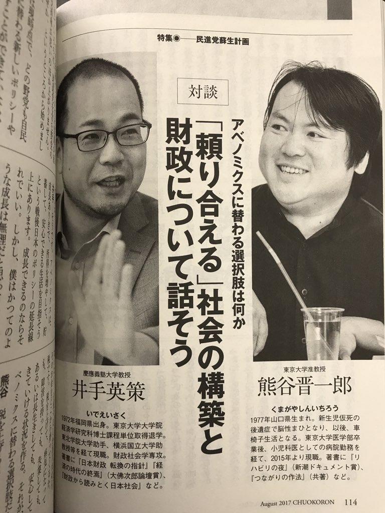 【悲報】日本国民のほとんどが自分を低所得の底辺だと自覚していないwwwwwwwwwのサムネイル画像