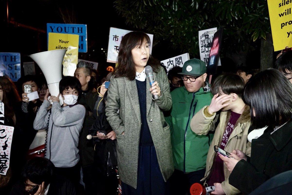 【疑問】香山リカ「本当の日本を取り戻そう!!!」← 本当の日本って何?のサムネイル画像