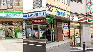 【東京】都内95%のコンビニが「法令違反」であることが判明wwwwwwwwwwwwwwのサムネイル画像