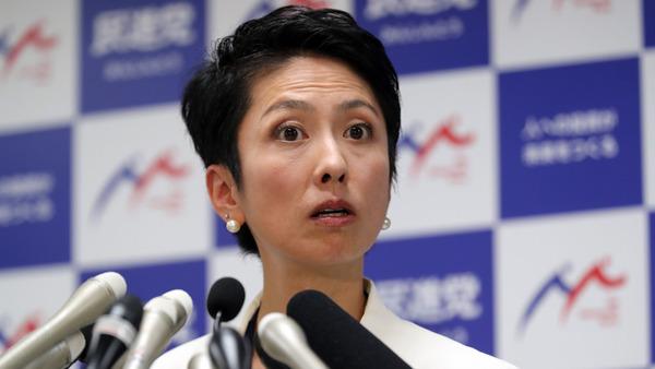 【衝撃】蓮舫が立憲民主党への入党を検討wwwwwwwwwwwwのサムネイル画像